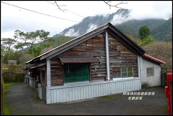松鶴部落25.JPG