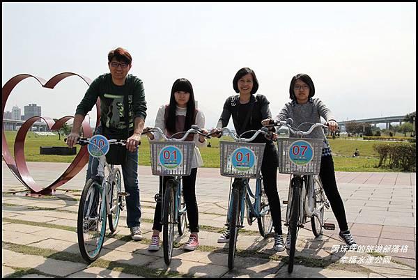幸福水漾公園2.JPG