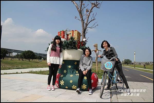 幸福水漾公園4.JPG