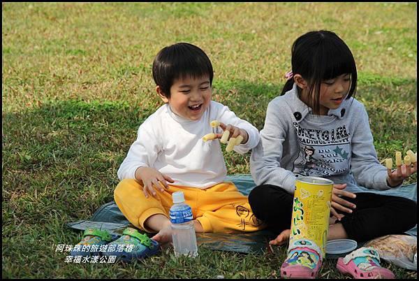 幸福水漾公園6.JPG