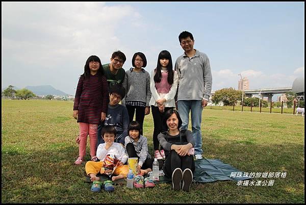 幸福水漾公園7.JPG