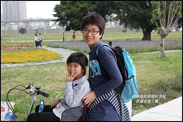 幸福水漾公園15.JPG
