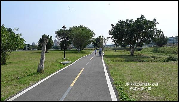 幸福水漾公園21.JPG