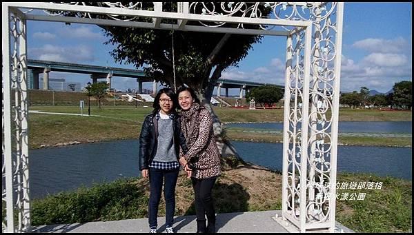 幸福水漾公園28.jpg