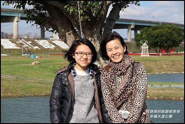 幸福水漾公園31.JPG