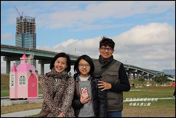 幸福水漾公園34.JPG