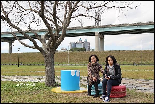 幸福水漾公園37.JPG