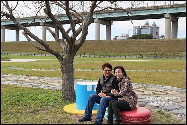幸福水漾公園38.JPG