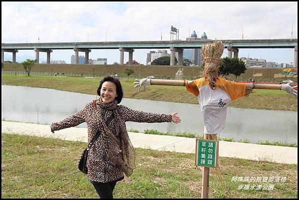 幸福水漾公園46.JPG
