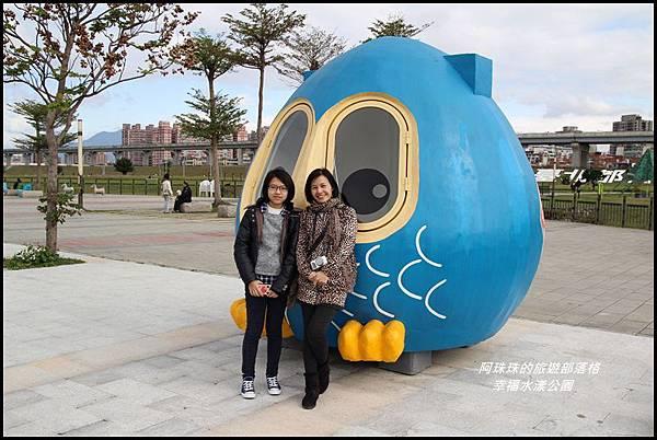 幸福水漾公園45.JPG