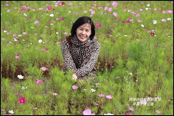 幸福水漾公園47.JPG