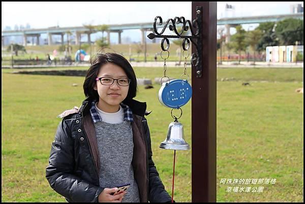 幸福水漾公園48.JPG