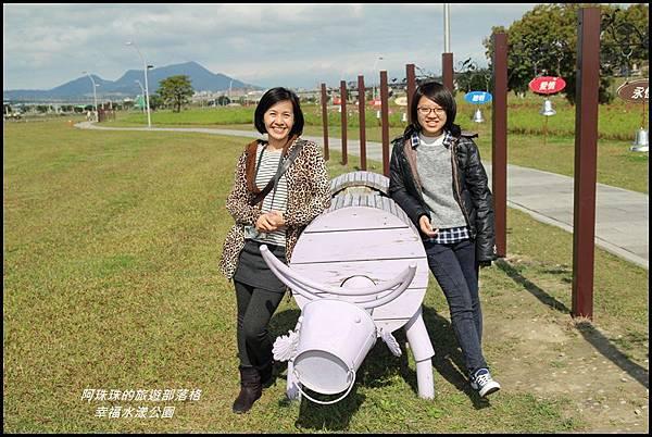 幸福水漾公園50.JPG