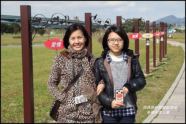 幸福水漾公園49.JPG