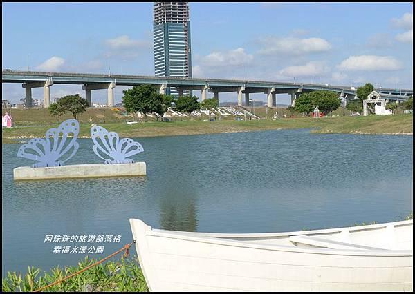 幸福水漾公園52.JPG