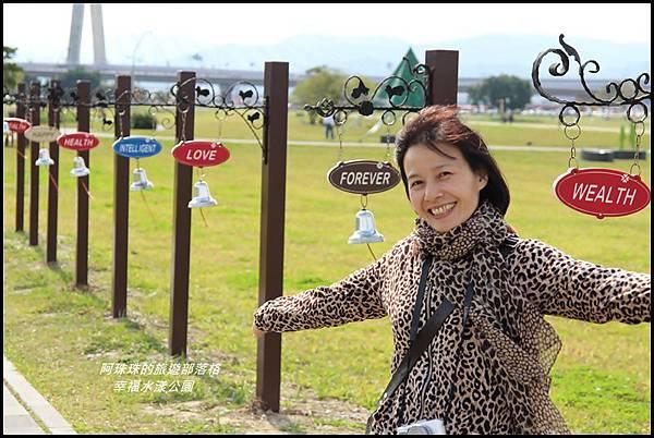 幸福水漾公園56.JPG