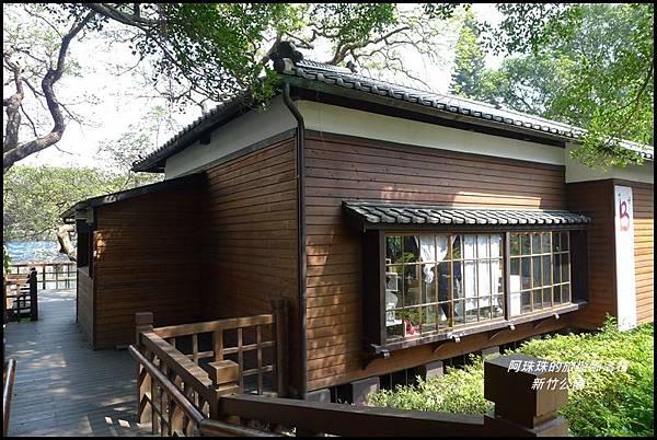 新竹公園50.JPG
