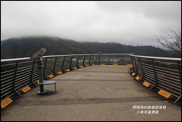 小烏來風景區2.JPG