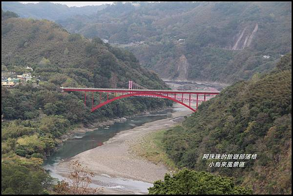 小烏來風景區4.JPG