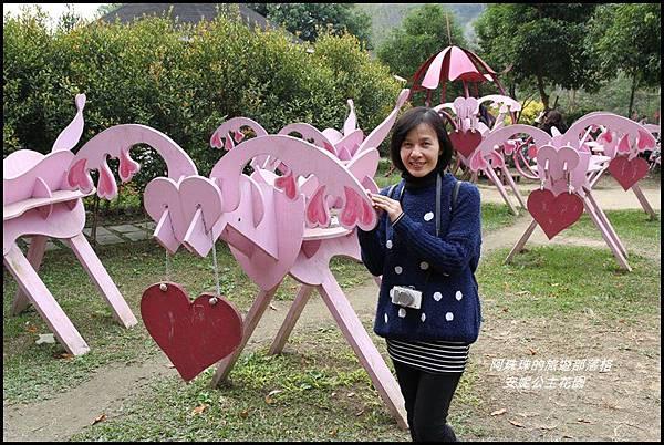 安妮公主花園2.JPG
