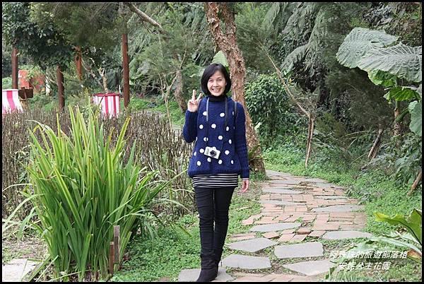 安妮公主花園5.JPG