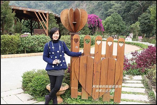 安妮公主花園6.JPG