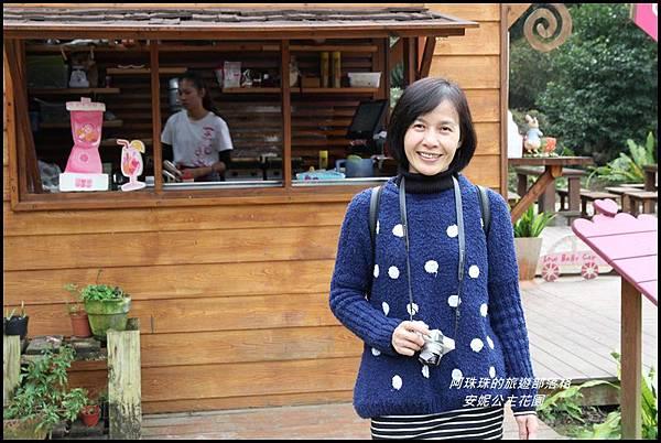 安妮公主花園8.JPG