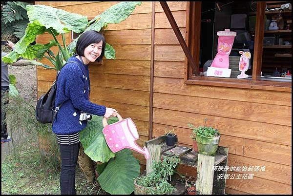 安妮公主花園10.JPG
