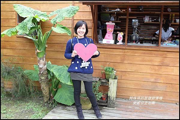 安妮公主花園12.JPG