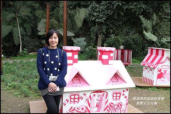 安妮公主花園16.JPG