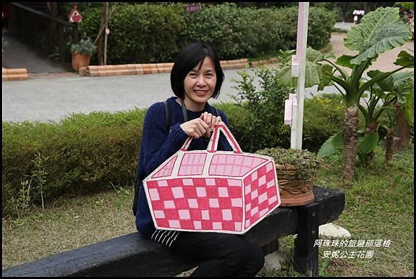 安妮公主花園15.JPG