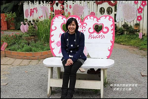 安妮公主花園17.JPG