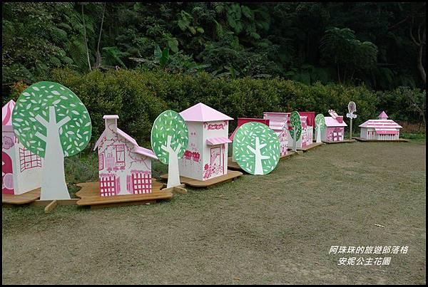 安妮公主花園30.JPG