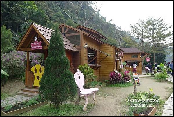 安妮公主花園33.JPG