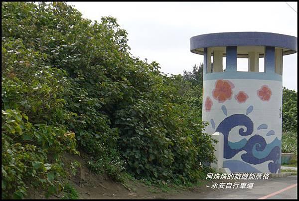 永安自行車道20.JPG