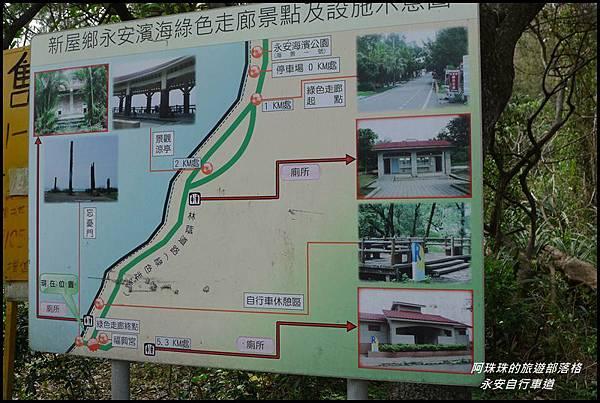 永安自行車道25.JPG