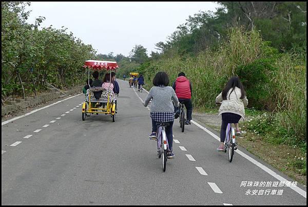 永安自行車道27.JPG