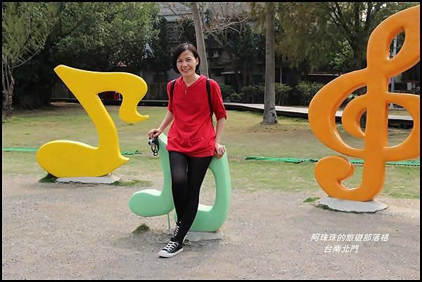台南北門3.JPG