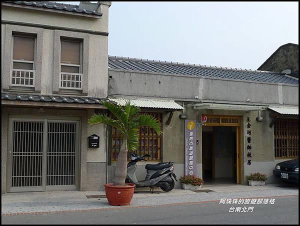 台南北門33.JPG