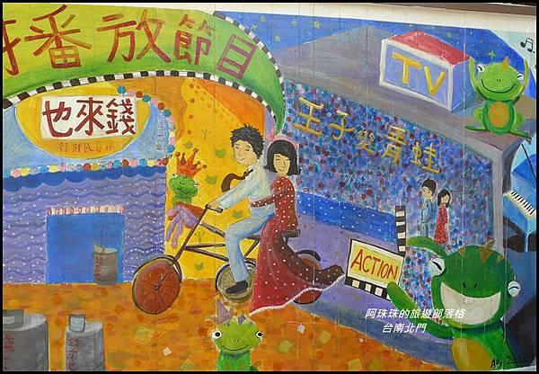 台南北門42.JPG