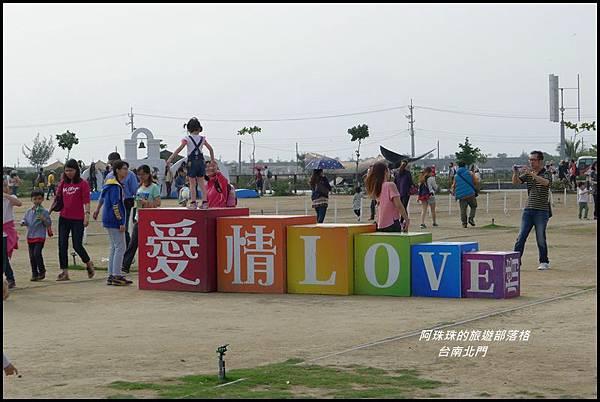 台南北門50.JPG