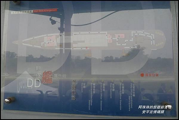 安平定情碼頭5.JPG
