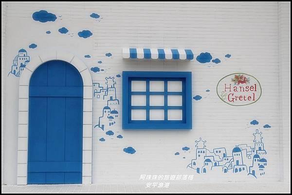 安平漁港4.JPG