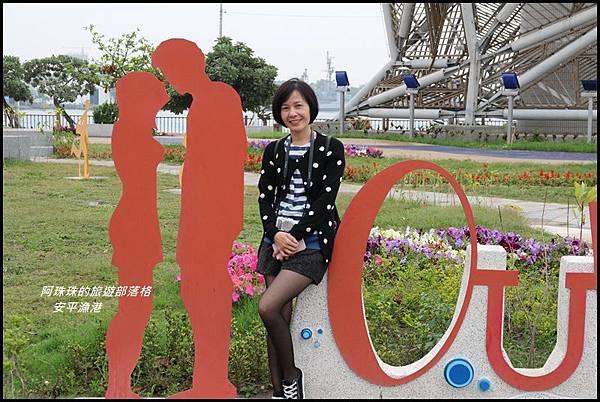 安平漁港3.JPG