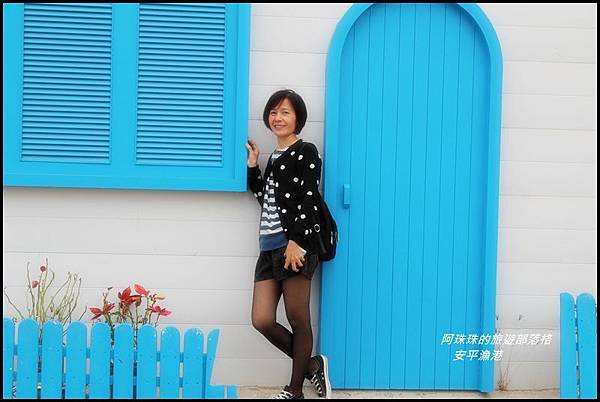 安平漁港7.JPG