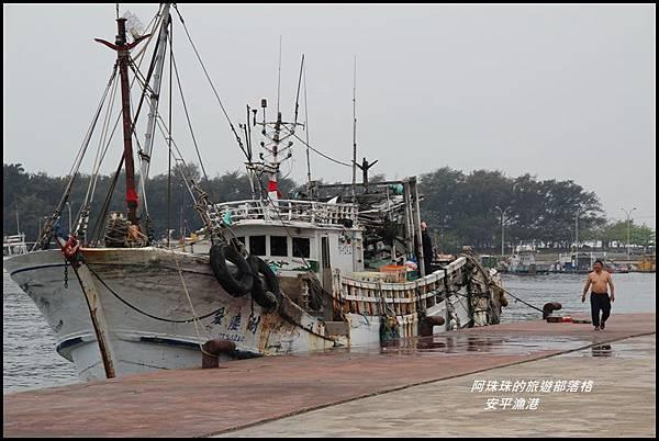 安平漁港12.JPG