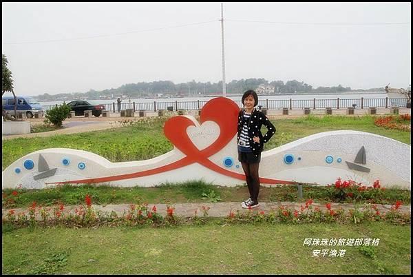 安平漁港11.JPG