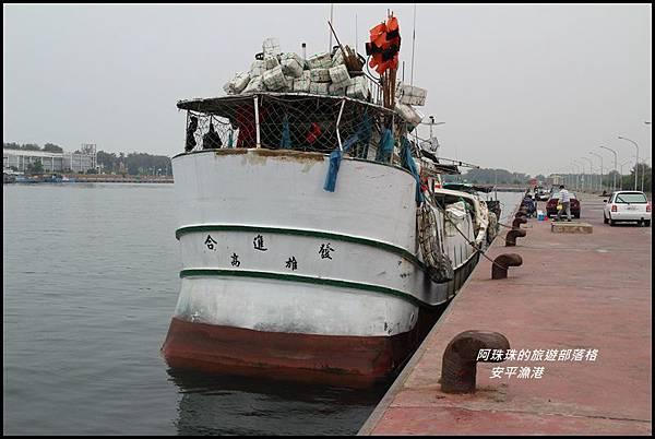 安平漁港13.JPG