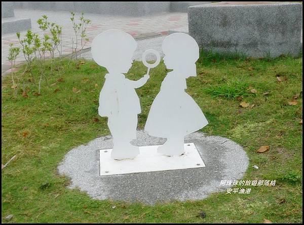 安平漁港17.JPG