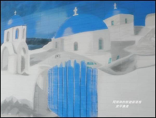 安平漁港18.JPG